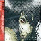 Yoko Kanno Stand Alone Complex - Solid State Societ Japan Cd Vicl-62172 2006 New
