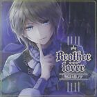 Cd Brother Lover Vol.2 Otouto Noah From Japan New