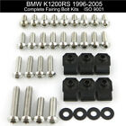 Motorcycle Fairing Bolts Screws Fasteners Kit For 1996-2005 BMW K1200RS 2004