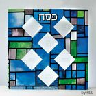 Rite Lite STAINED GLASS SEDER PLATE SQUARE 13