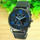 Quartz Analog Deluxe Stainless Steel Quartz Military Sport Outdoor Silicone Band