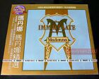 Madonna Immaculate Collection Taiwan CD w/OBI SEALED! best hits madame x