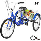 24 Adult Tricycle 1 Speed 3 Wheel Blue Large Basket 330LBS Shopping Bicycles
