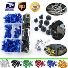 Complete Fairing Screen Bolt Kit For Yamaha Tmax500 FZR400 1000 750R R6S FZ6R