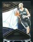 Tony Parker Cards, Rookie Cards and Autographed Memorabilia Guide 15