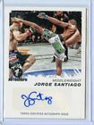 2011 Topps UFC Moment of Truth 7