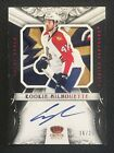 2012-13 Panini Rookie Anthology Hockey Silhouette Guide 95