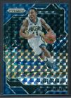 Jeff Teague Rookie Card Guide and Checklist 6