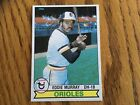 Eddie Murray Cards, Rookie Cards and Autographed Memorabilia Guide 10