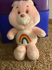 Care Bears Cheer Bear Vintage Plush 13 80s Toy Excellent Condition