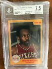 Moses Malone Rookie Cards Guide and Checklist 6
