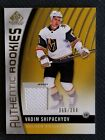 2017-18 SP GAME USED AUTHENTIC ROOKIES VADIM SHIPACHYOV JERSEY #ED 65/399