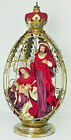 Vintage HOLY FAMILY Nativity 24 Egg Shaped Metal Christmas Display Centerpiece