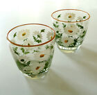 Mid Century Modern, Daisy Floral Print 6 oz., Cocktail Tumblers, Set of 2