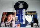 Eric Martin - Soul Sessions - The Capitol Years JAPAN CD (1996) Mr. BIG +1 track