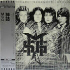 THE MICHAEL SCHENKER GROUP MSG JAPAN CD TOCP-70102 2006 NEW