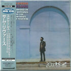 SAM RIVERS Streams JAPAN CD MVCZ-123 1997