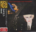 UNITED FUTURE ORGANIZATION No Sound Is Too Taboo JAPAN CD PHCL-5 1994 NEW