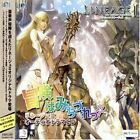 DRAMA CD Lineage 2 Audio Bokenha Michi JAPAN CD, サウンドトラック 2006 NEW