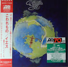 YES Fragile JAPAN CD SACD WPCR-17604 2017 NEW