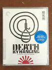 DEATH BY HANGING Blu Ray Criterion Collection Nagisa Oshima Japanese New