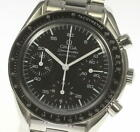 OMEGA Speedmaster Chronograph 3510.50 Automatic Men's Wrist Watch_496748