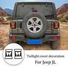 2x Butterfly Tail Light Cover Rear Lamp Guard Protect trim For Jeep Wrangler JL