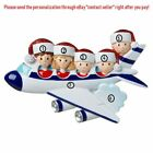 FIRST FLIGHT TRIP TRAVEL VACATION FAMILY 5 PERSONALIZED CHRISTMAS TREE ORNAMENT