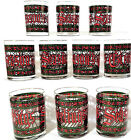 Christmas Holiday Glasses Seasons Greetings 12 oz Tumbler Stained Glass Lot