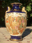 Antique Meiji Period Signed Satsuma Hand Painted Gilt Scene Buddha Vase 8 3 4