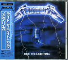 METALLICA, RIDE THE LIGHTNING, 1ST PRESS, CD, 25DP 5340, JAPAN, 1988
