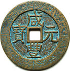 Chinese ancient Bronze Coin Diameter50mm thickness3mm