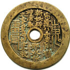 Chinese ancient Bronze Coin Diameter52mm thickness3mm