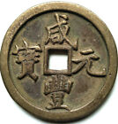 Chinese ancient Bronze Coin Diameter46mm thickness5mm