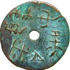 Chinese ancient Bronze Coin Diameter47mm thickness2mm
