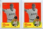 2012 Topps Heritage Variations Short Prints Revealed 20