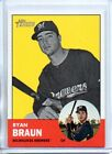 2012 Topps Heritage Variations Short Prints Revealed 23