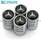 Valve Stem Caps Wheel Tire For Mercedes Benz 4pc 2 Color Option - Ve109 Ve110