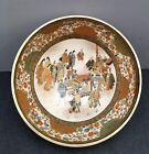 6Top Quality Japanese Meiji Satsuma Bowl with Procession by Kozan