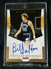 2017 Panini NBA Finals Private Signings Basketball Cards 13