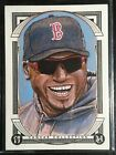 2017 Topps Museum Collection Baseball Cards 5