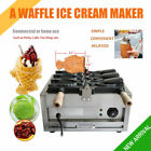 USED Commercial Nonstick Electric 3pc Fish Waffle Ice Cream Taiyaki Maker Waffle