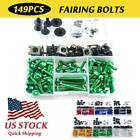 Complete Fairing Bolt Kit Body Screws Aluminum For Kawasaki ZX-11C 1990-1993