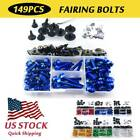 Fairing Bolts Complete Kit Fastener Clips Screws Alloy For BMW F700GS 2013-2014