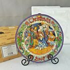 JIM SHORE Born This Day Nativity Plate 3D  Stand 2007 Christmas Baby Jesus 8