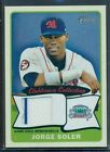 Soler Flair: The Top Jorge Soler Prospect Cards 22