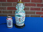 ANTIQUE CHINESE PORCELAIN FAMILLE ROSE VERTE LAMP