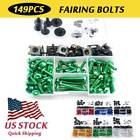 Anodised Aluminium Fairing Bolts Motorcycle Screws For BMW HP2 SPORT 2008-2011