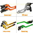 For  Benelli  TNT 1130 Naked Tre	2006-2007 CNC Clutch Brake Levers