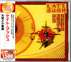 KATE BUSH The Kick Inside JAPAN CD TOCP-54212 2011 NEW